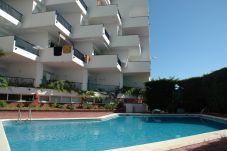 Apartamento en L'Escala - APARTAMENTO PASSEIG DEL MAR 1D