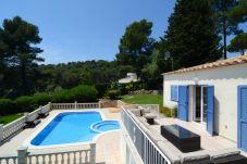 Villa en Estartit - VILLA MONTGRI