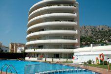 Apartament en Estartit - MEDES PARK I 2-7
