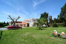 Hotel in Torroella de Montgri - HOSTAL LA GOLA - 2