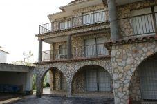 Appartement à L'Escala - APPARTEMENT EMPORIUM AC 2D